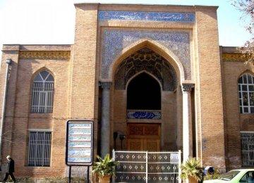 Dar ul-Funun; A Journey Through Iranian Education