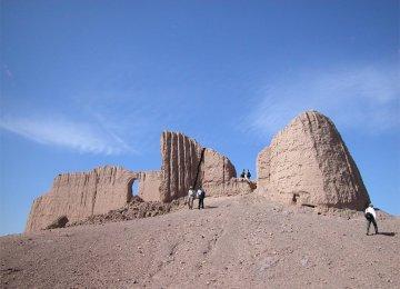 First 'Chahartaq' in Iran