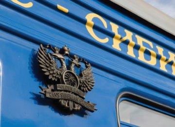 Golden Eagle Luxury Train Returning