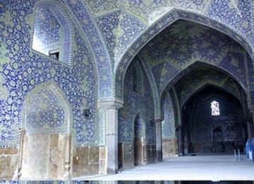 Isfahan's Jameh Mosque Wins TripAdvisor Award