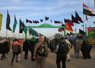 Journeying on Foot to Karbala