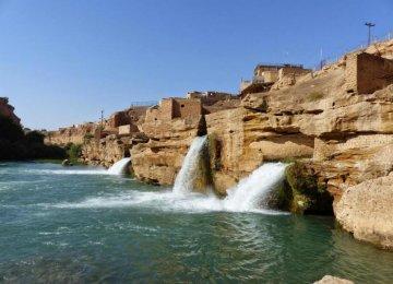 Exploring Khuzestan