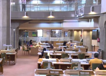 National Library Open to Foreign Visitors