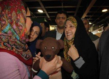 Persian Carpet to Help Protect Pasargad Brown Bear
