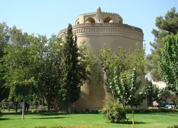 Isfahan Pigeon Towers