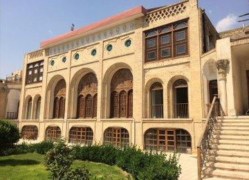 7 Sites Will Celebrate Nowruz in Tehran