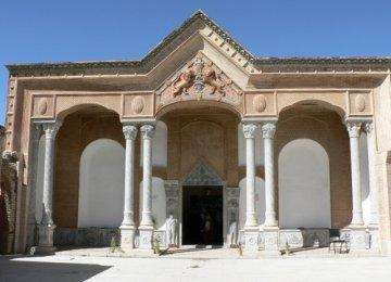 Shahrekord Museum