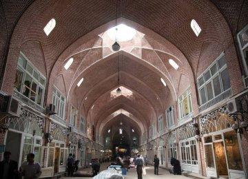 Tabriz & Konya Sister Cities