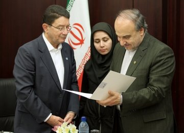 UNWTO Letter to Rouhani