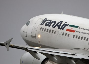 Iran Air Discount
