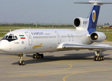 Caspian Flying to Gorgan