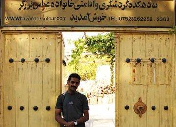 Village Home Becomes Tourist Hotspot
