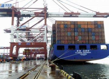 China Economy in  Legitimate Transition