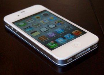 Apple Worth at $700b