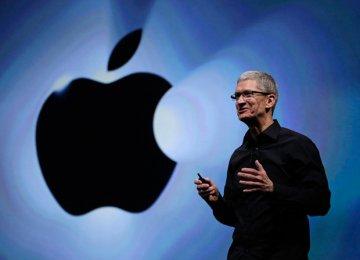 Apple to Invest $1.9b in Irish, Danish Data Centers