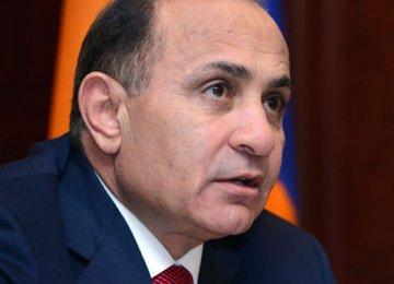 Armenia Entry