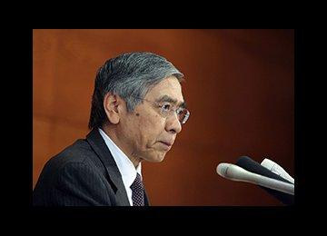 BOJ Again Expands Stimulus