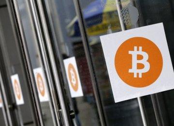 Bitcoin Ban Bill Rejected
