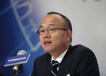 China Billionaire in New Bid