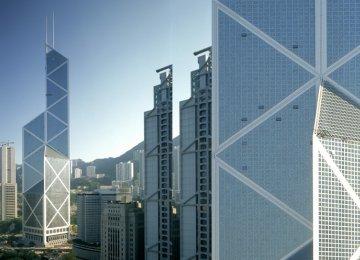 China Cuts Bank Reserves