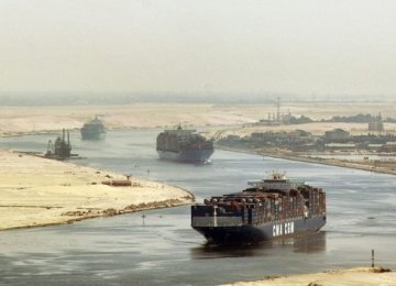Egypt to Offer Projects to Domestic, Foreign Investors