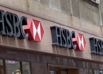 HSBC Settlements