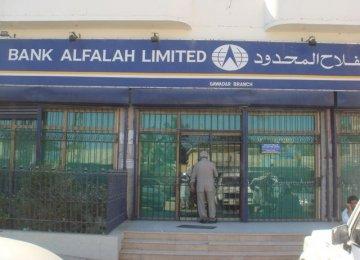 IFC to Take 15% Stake in Pakistan Bank