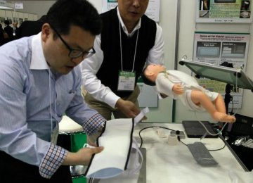 Japan Disaster Expo Shows Industrial Innovations