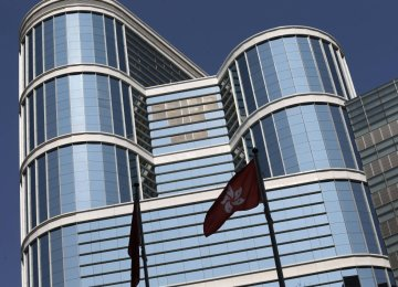 Japan, Thai Firms Invest $10.4b in China's Citic