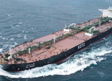 Kuwait Trade Surplus With Japan Narrows