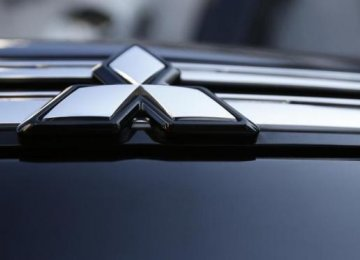 Mitsubishi Invests in Indonesia