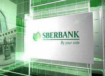 Sberbank Profits Squeezed