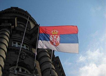 Serbia Budget