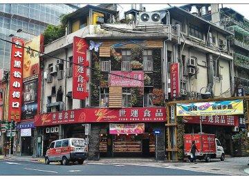 Taiwan Attracts $4.4b FDI