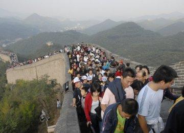 Tourist Tax Refund Scheme