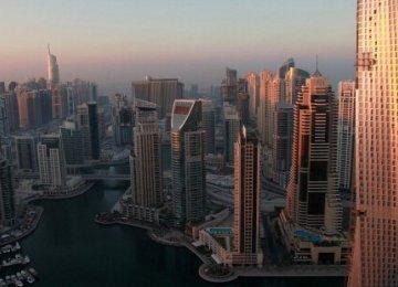 UAE Business Growth Falls