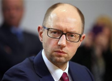 Ukraine Appeals for Help