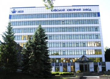 Ukraine Industry Seeking Ties With West