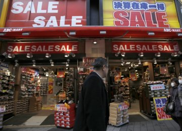 Fears of Recession in Japan