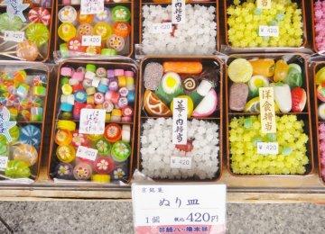 Japan Output Slumps
