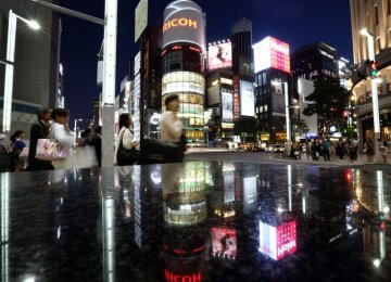 Japan Retail Sales Up