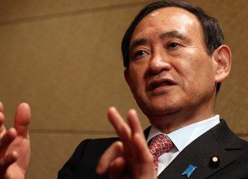 Japan Targets Russian Banks