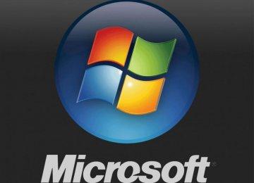 Microsoft Leapfrogs Exxon
