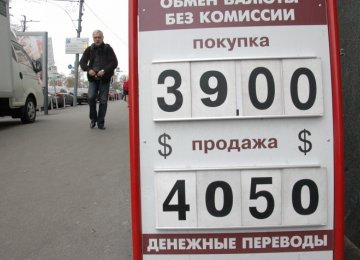 Ruble Falls to New Lows