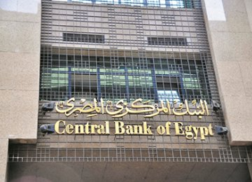 Egypt Deposits Grow