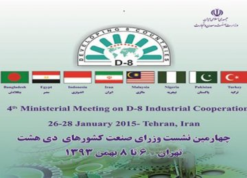 D-8 Summit Opens in Tehran