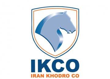 IKCO Creates New Company