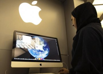 US Tech  Giants Smell Iran Profits