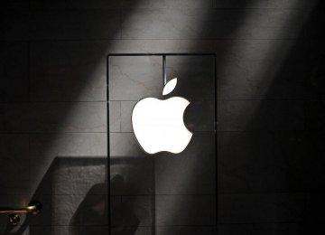 Apple Booking Car Testing Center