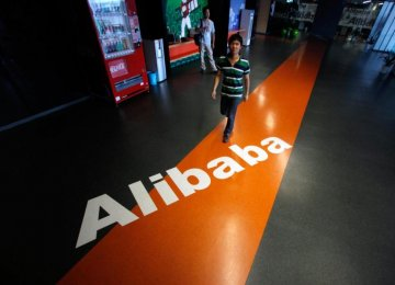 Alibaba to Make Cheap Smartphones